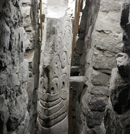 Intricate  stele  at Chavin de Huantar.