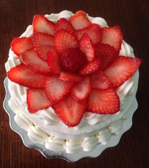 Sample cake!