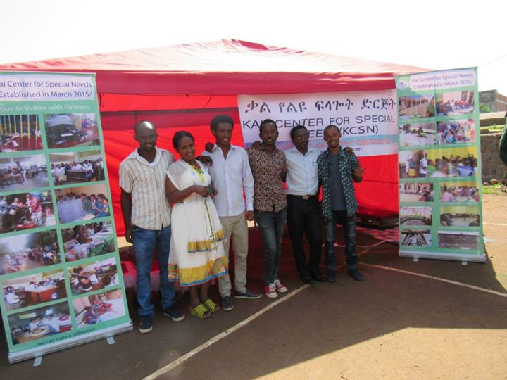 Kal Center for Special Needs public education and outreach booth at an annual NGO fair in Bahir Dar.