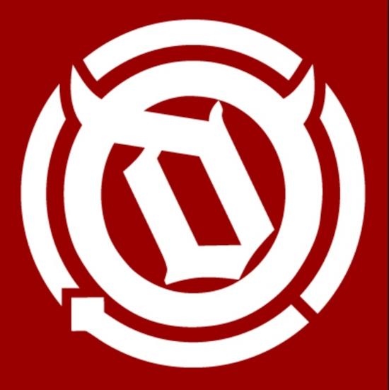 Deity red logo.jpg