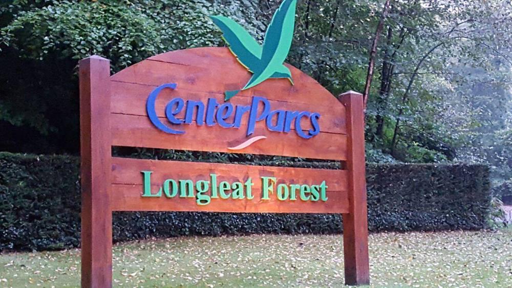 centerparcs longleat forest.jpg