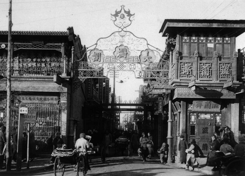 Dashilan 1920-30s.jpg