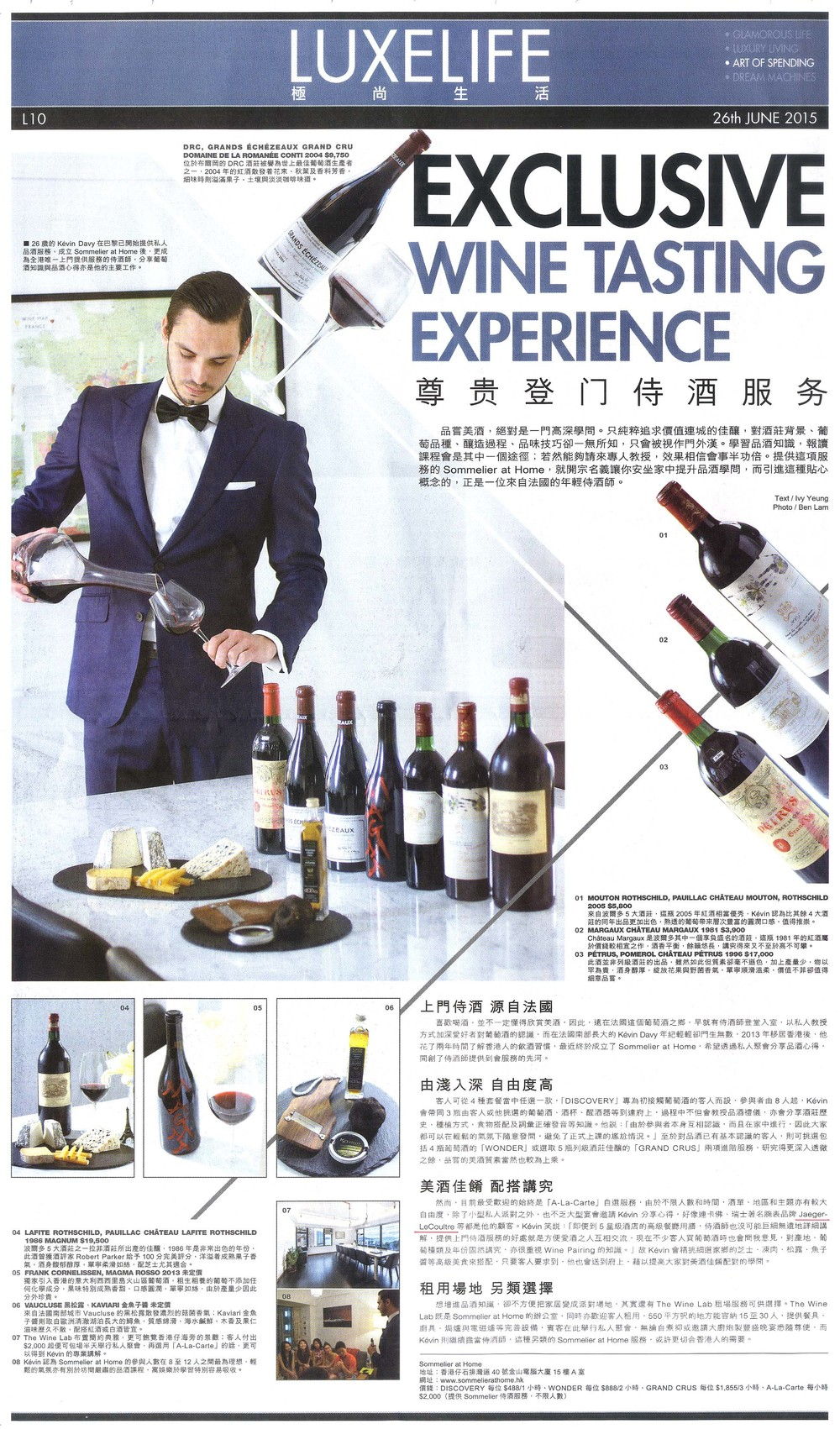 Oriental Daily - Luxe Life