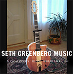 Seth Greenberg Performance Music Site