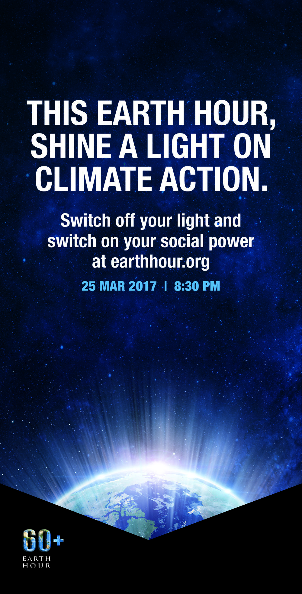 earth hour sidebar