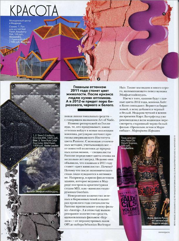 Vogue Nº03.