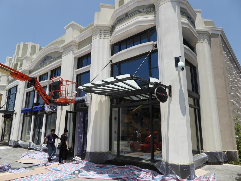 ASICS store exterior
