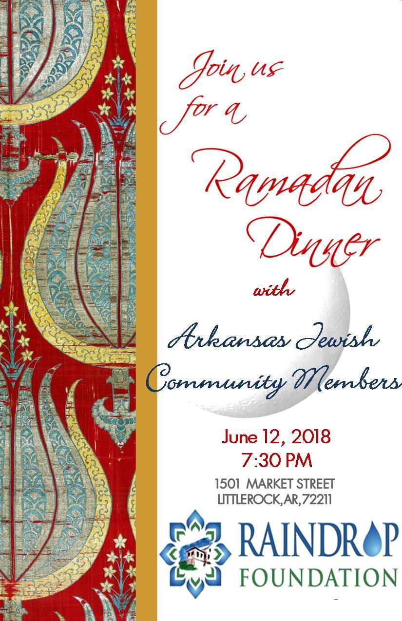 AR Jewish community members Ramadan invitation.jpg