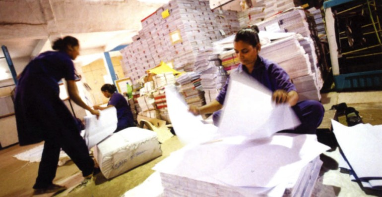 Prajwala - Economic Empowerment Unit - Book Binding Department.jpg
