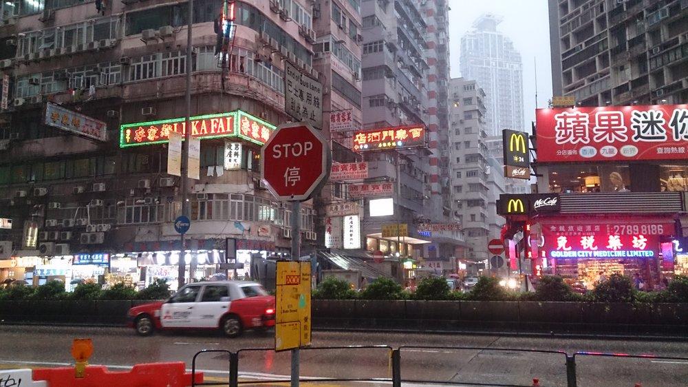 HK Street