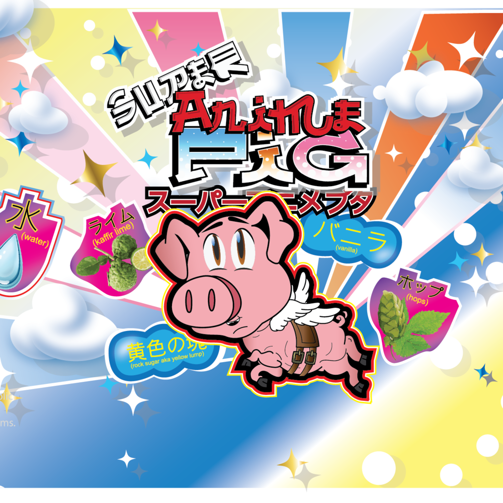 Super Anime Pig-01.png