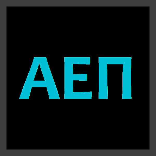 AEΠ.png