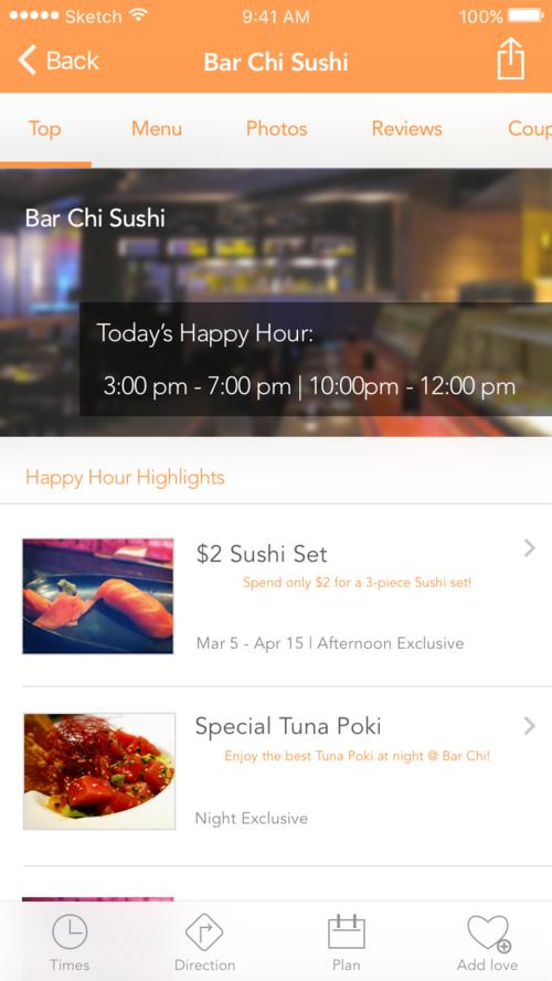 Austin Happy Hour Finder Yanru Wang