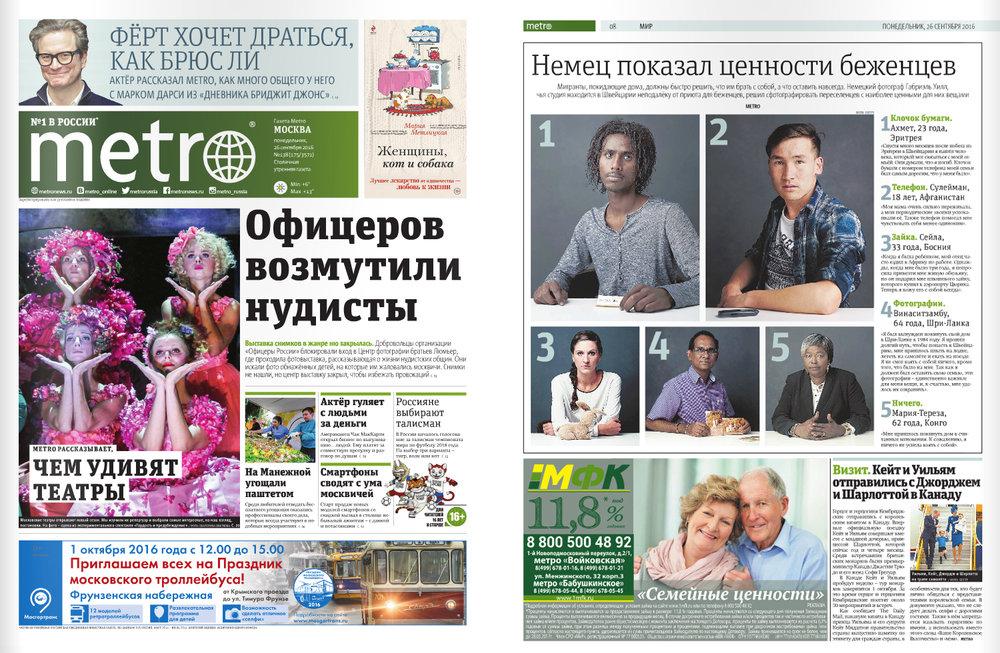 Metro News Russia