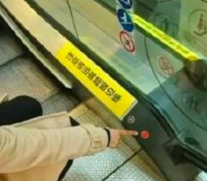 China Needs Good Educational Tools For Escalators