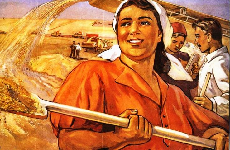 Communist woman.jpg