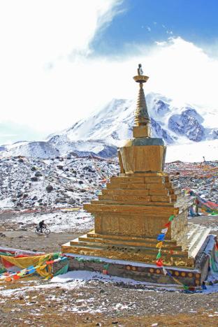Bike Expedition on Tibet Plateau.jpg