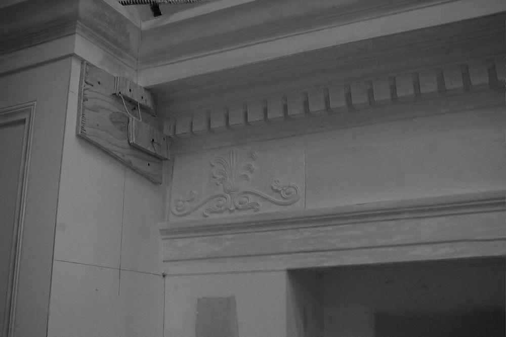 G-landmark_plasterwork-moldings-2.jpg