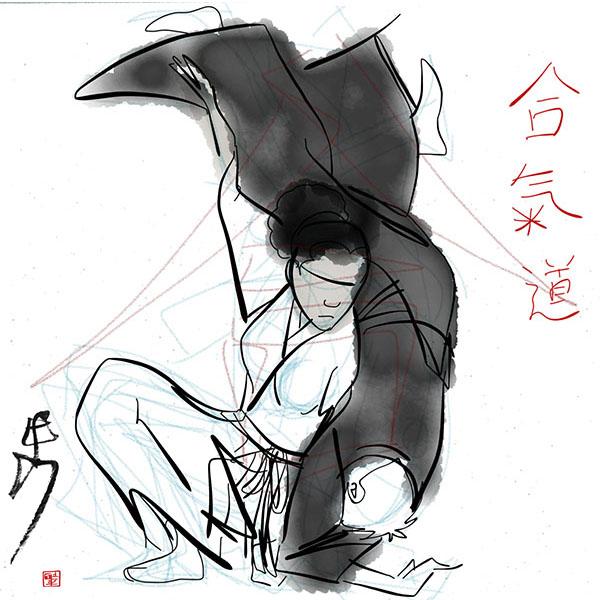 Cover-gyokushin_aiki.jpg