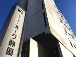 Hotel-oak-shizuoka.jpg