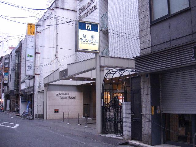 Hotel-town-shizuoka.jpg