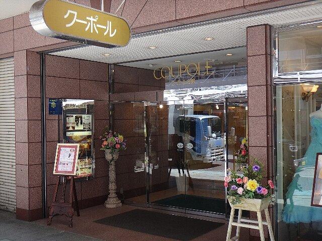 Coupole (Shizuoka) - 2-2 Koyamachi, Aoi Ward,Shizuoka,Shizuoka Prefecture420-0852