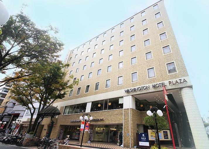 Shizuoka Kita Washington Hotel Plaza - 11-1, Shichikencho, Aoi-Ku,Shizuoka,Shizuoka Prefecture420-0035