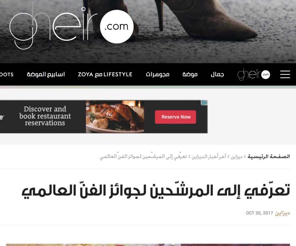 Gheir Magazine