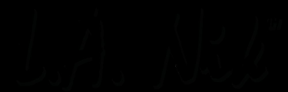 Website Design in Minneapolis