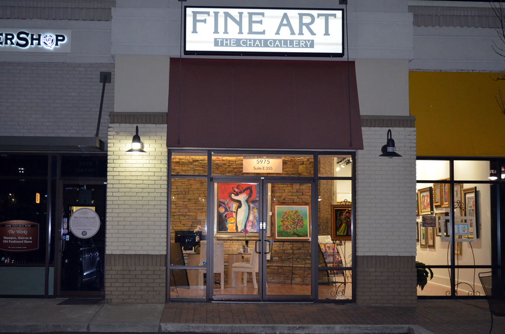Gallery sign.jpg