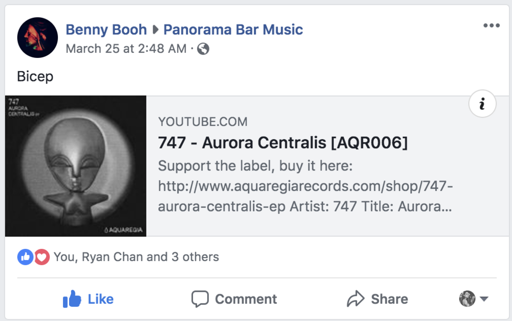Aurora Centralis Played at Panorama Bar