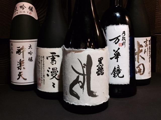 """Sake List """"Okuden Kanzukuri"""" Masumi / JunmaiBy Miyasaka Brewing. Nagano """"Souhomare"""" Karakuchi / Tok ubetu JunmaiBy Sou Homare Brewing. Tochigi """"Souhomare"""" Kimoto / Tok ubetu JunmaiBy Sou Homare Brewing. Tochigi """"Kuzuryu"""" Kokuryu / JunmaiByKokuryu Shuzo, Fukui """"Seiden"""" Omachi 50 / JunmaiGinjoBy Dewatsuru Shuzo, Akita """"Dewa san san"""" / Junmai GinjoBy Dewazakura . Yamagata  """"Izumi Judan"""" / Junmai GinjoBy Dewazakura . Yamagata """"Arabashiri """" Masumi/ Nama Ginjo UnpasteurizedBy Miyasaka Brewing. Nagano Hoyo Kurano Hana / Junmai DaiginjoBy Uchigasaki Brewing. Miyagi(500ml) """"Nanago"""" Masumi/ Yamahai JunmaiDaiginjoBy Miyasaka Brewing. Nagano 39 Dassai""""Migaki Sanwari Kyubu"""" / Junmai DaiginjoBy Asahi Brewing. Yamaguchi   """"Ichiro"""" Dewazakura / Junmai DaiginjoBy Miyasaka Brewing. Nagano  23 Dassai """"Migaki Niwari Sanbu"""" / Junmai Daiginjo      Premium Sake """" Suirakuten """" Akitabare / DaiginjoBy Akitabare Shuzo . Akita """"Kin Muku"""" Koshino Kanbai/ Junmai Dai Ginnjo By Ishimoto shuzo. Niigata  """"Yumedono"""" Masumi / Junmai DaiginjoBy Miyasaka Brewing. Nagano """"Yuki man man"""" Dewazakura / Junmai Dai ginjoBy Dewazakura Brewing. Nagano                 """"Ryu"""" Kokuryu / Junmai Daiginjo By Kokuryu Shuzo . Fukui             """" Kyokusen"""" Asabiraki / Junmai Daiginjo By, Asabiraki Shuzo Iwate Yokawa Yoneda TaturikiKome no sasayaki/ Junmai DaiginjoBy Honda Shuten, Hyogo Tedorigawa """" Mangekyo"""" Junmai DaiginjoBy Yoshida ShuzoIshikawa"""
