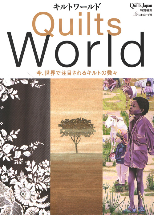 Cover Feature: Quilts World Japan, November 2008