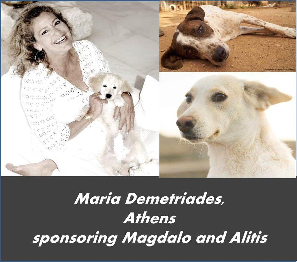 Maria and Alitis and Magdalo.jpg
