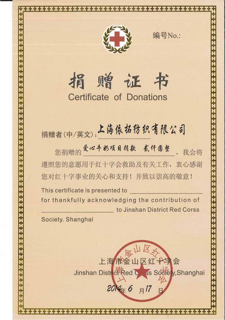 kanetop-etop-charity-donation