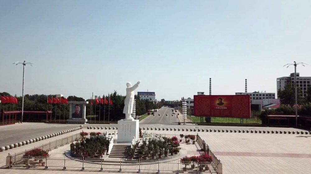 THUMB A MAOIST TOWN IN MODERN CHINA 509 x 285 - film2.jpg