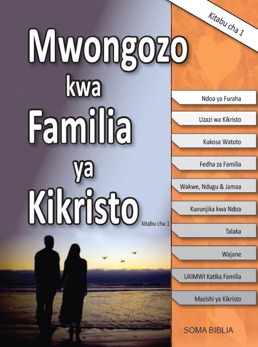 Mwongozo wa Familia ya Kikristo_1.jpeg