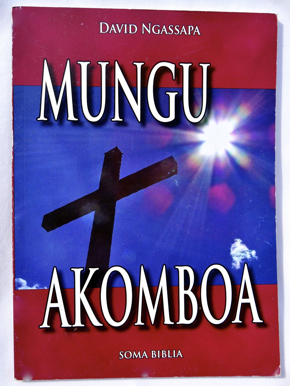 Mungu Akomboa.jpg