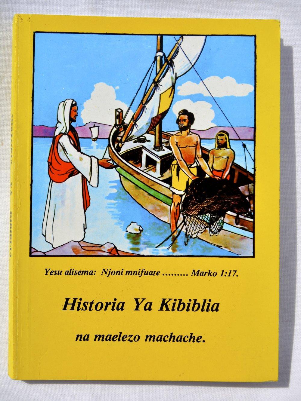 Historia ya Kibiblia