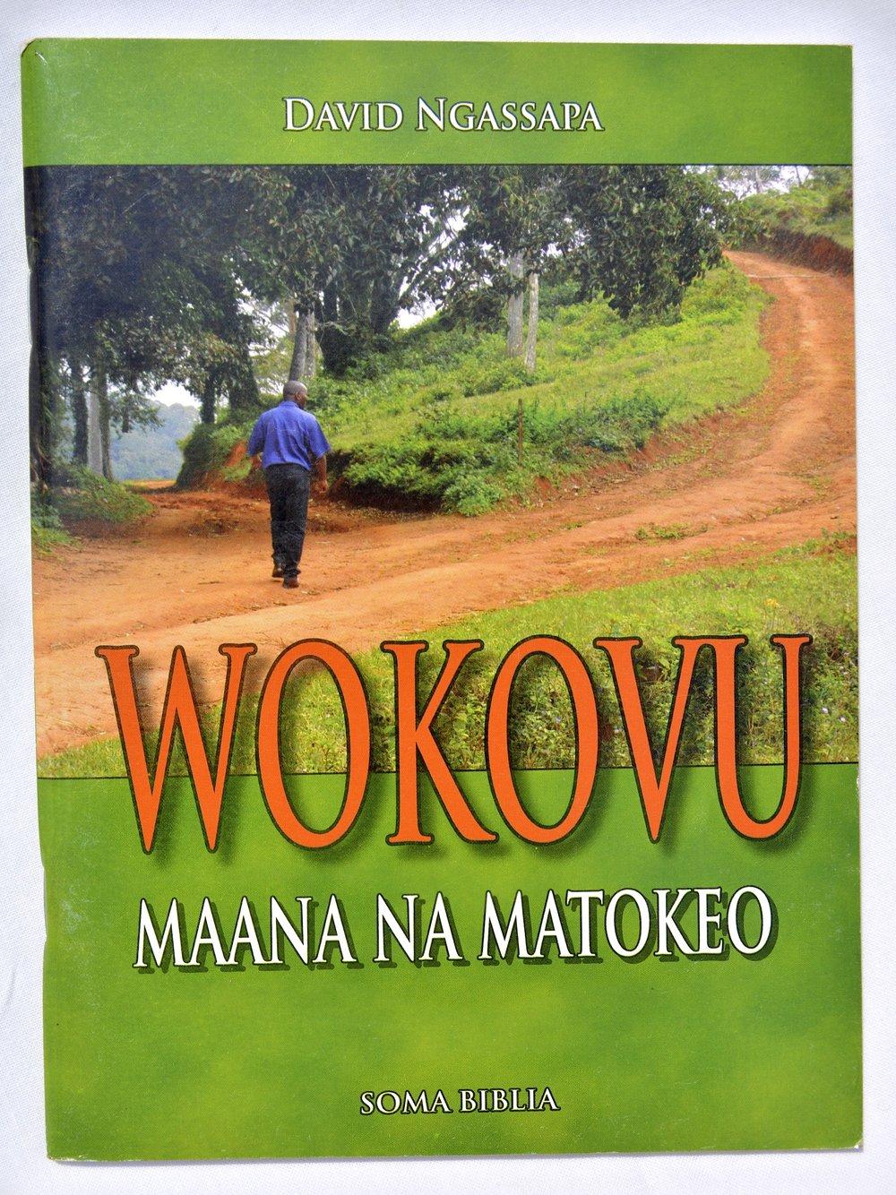 Wokovu - maana na matokeo