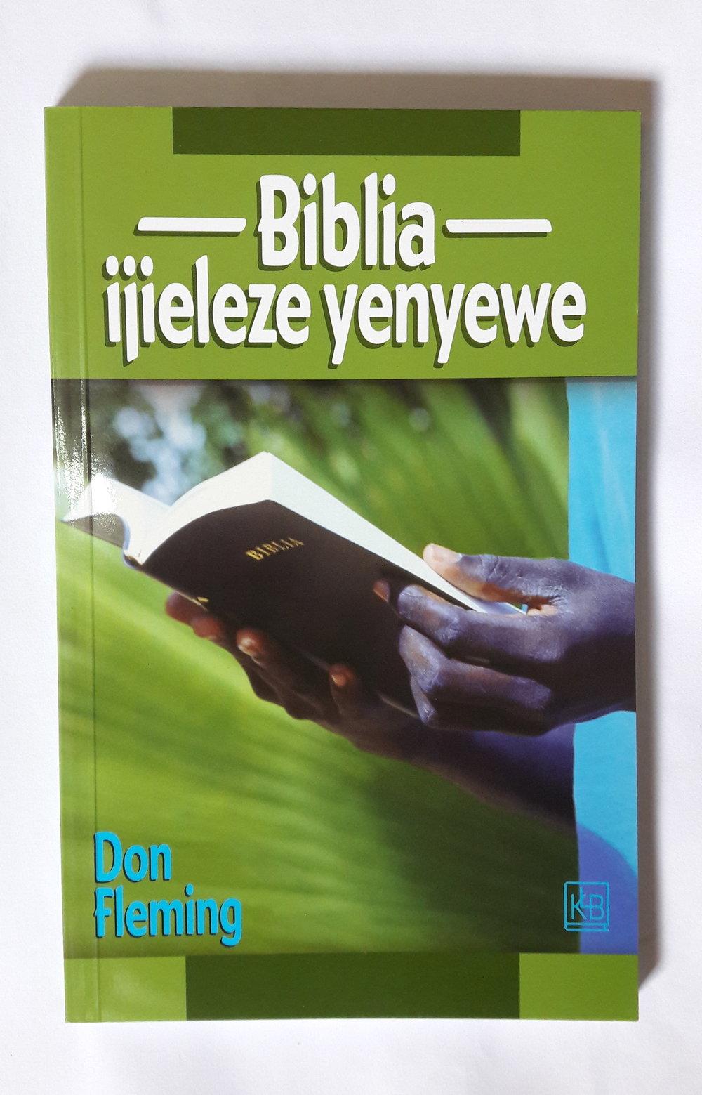 Biblia ijieleze yenyewe