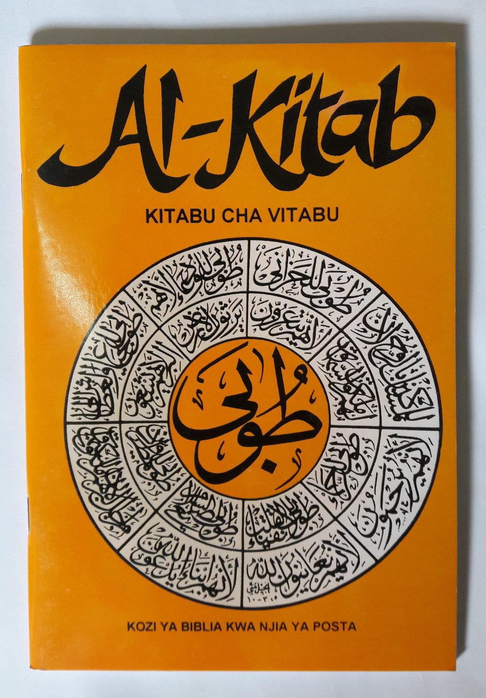 Al-Kitab