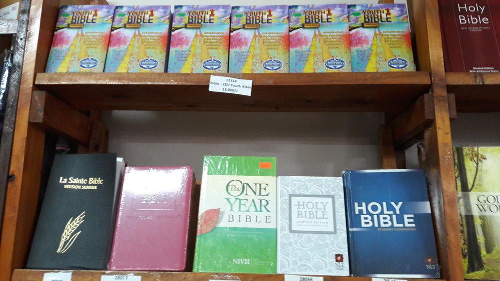 English Bibles 2.jpg