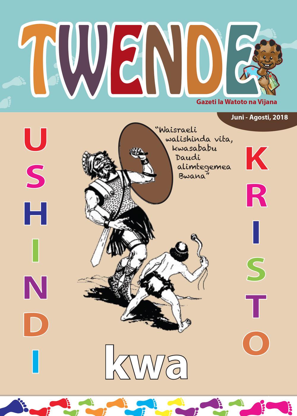 Twende toleo no. 2, 2018 - Soma makala na vibonzo katika toleo hili ujifunze zaidi juu ya ushindi katika Kristo Yesu.