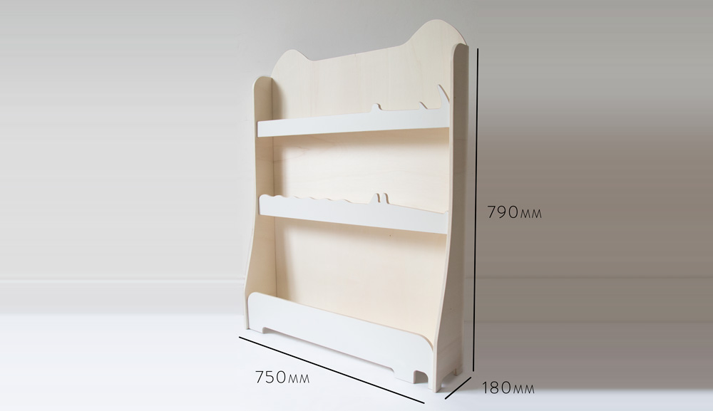 Nakuru, The Bookcase's measurements.