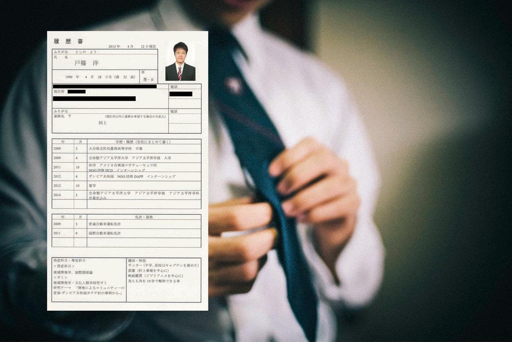 DOCKER #7 Hiroshi Okamoto