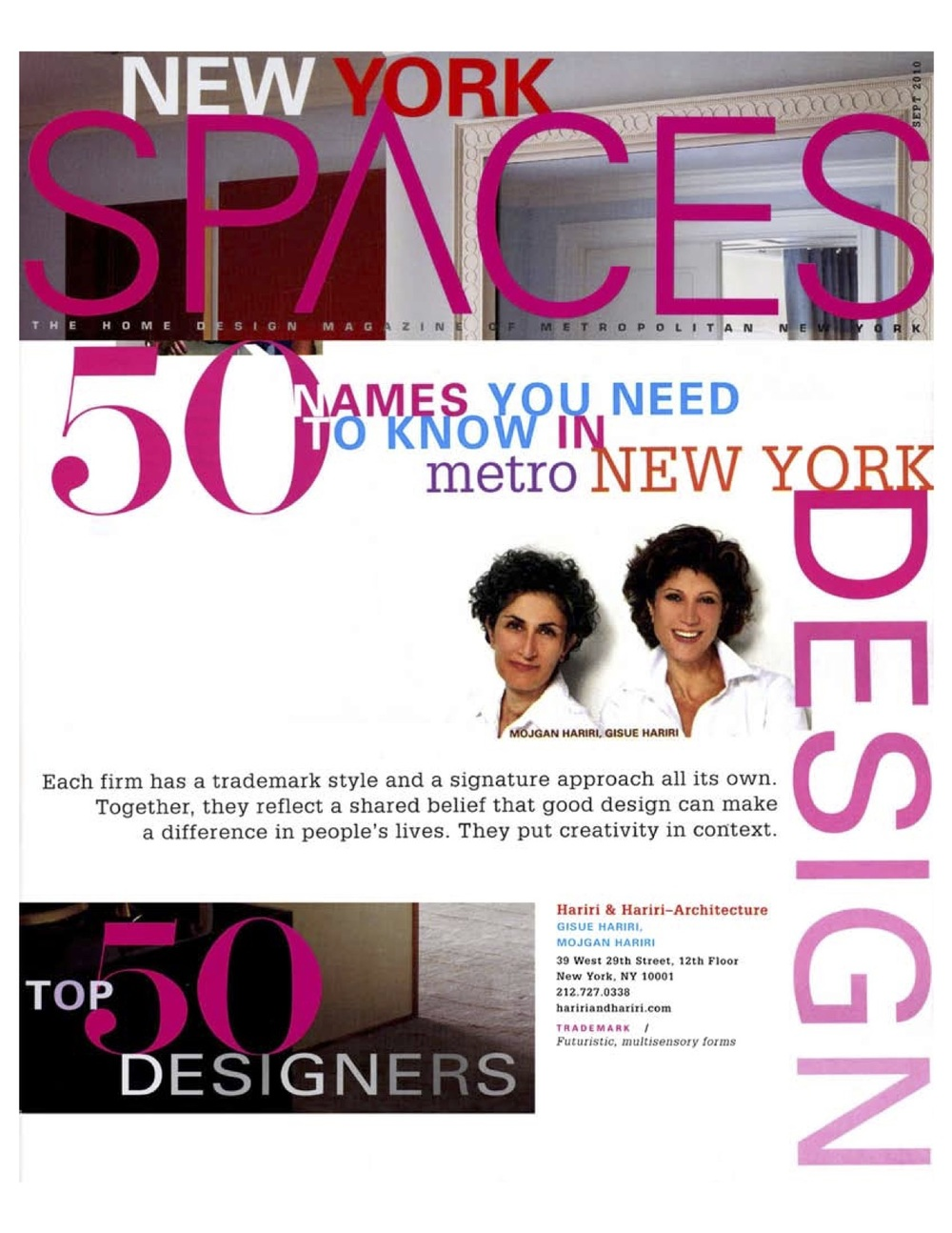 09.10 NY SPACES (TOP 50 DESIGNERS)