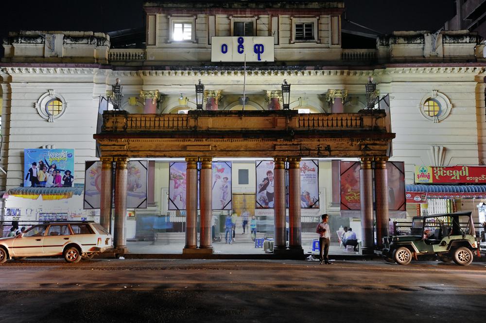 Waziya Cinema