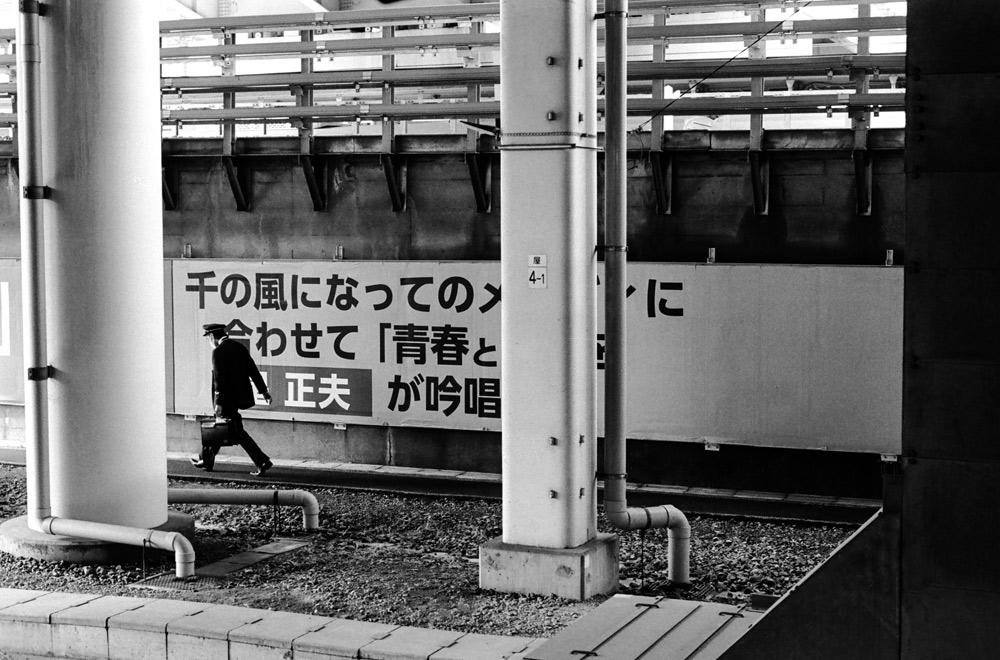 Nalata_Matt_Johnson_Japan35mmA_06.jpg