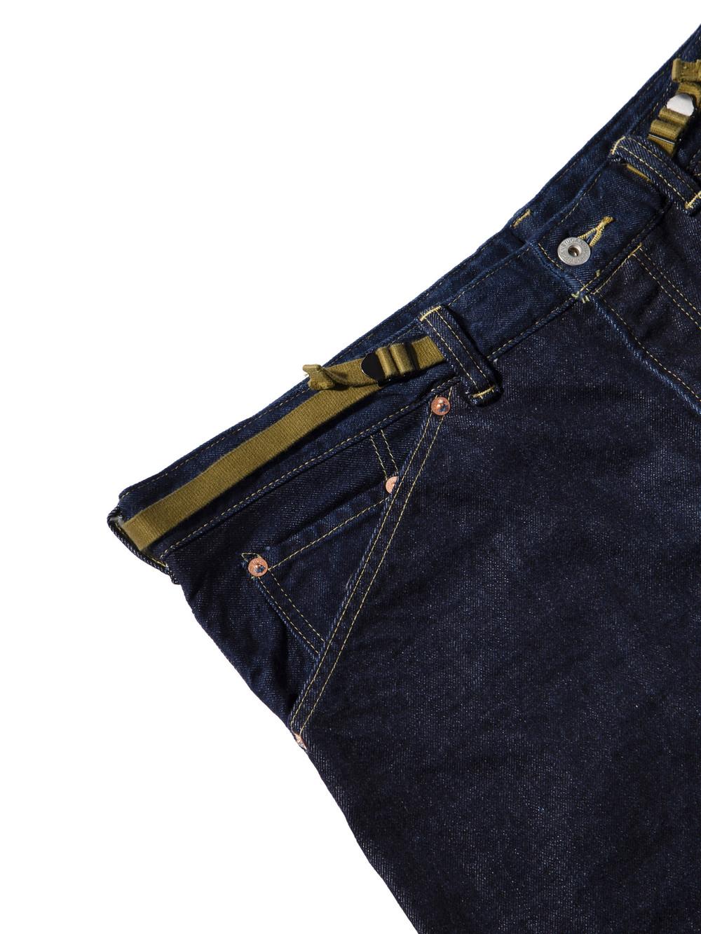 GANRYU_Slouch_Denim_Jeans-3.jpg